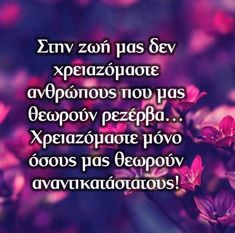 Zodiac Signs, Real Life, Quotes, Greek, Random, Pictures, Ideas, Quotations, Photos