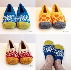 Knitting Patterns Slippers nice boots - inspiration for colourful knitted slippers - a bit fair Isle, a bit folk art. Fair Isle Knitting, Knitting Socks, Hand Knitting, Loom Knitting, Knitting Machine, Vintage Knitting, Knit Socks, Crochet Shoes, Knit Or Crochet