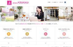 株式会社アプロサクセス リニューアル(http://www.apuro-suc.com/)