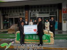 하나님의교회 안상홍증인회 이웃돕기 물품전달 - 사랑의쌀 전달