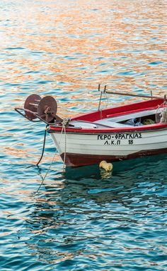 Fishing Boat in Matala, Crete