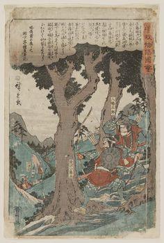 Yawata Saburô and Ômi Kotôda Shooting at Kawazu Saburô, No. 2 from the series Illustrated Tale of the Soga Brothers (Soga monogatari zue) - Hiroshige