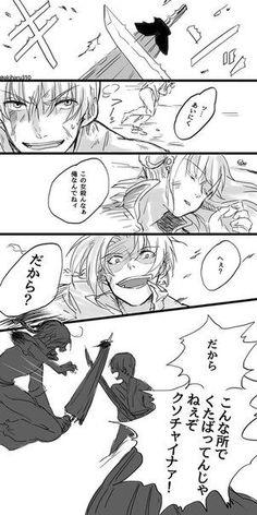 Gintama, Okita, Kagura, Kamui