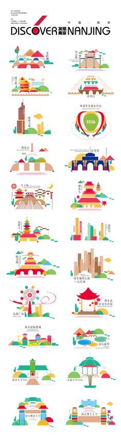 查看《发现南京》原图,原图尺寸:792x... Map Design, Love Design, Icon Design, Brand Identity Design, Branding Design, City Icon, City Logo, Nanjing, Chinese Architecture