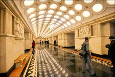 Elektrozavodskaya metro station. Photo by yustas.livejournal.com #friendlylocalguides #moscowmetrotour #moscowmetroguide Moscow Metro, Metro Station, Palace, Most Beautiful, Art Deco, Stairs, Stairways, Ladder, Staircases