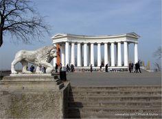 Ukraine, Lion Sculpture, Statue, Art, Art Background, Kunst, Performing Arts, Sculptures, Sculpture