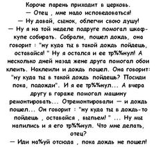 Russian Humor, Happy Life, Funny Pictures, Jokes, Positivity, Lol, Funny Things, Frases, Humor