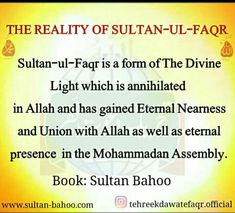 noor ul islam mosque superiority of the first ten days of dhul hijjah the excellence of these ten days have been mentioned in the qur an and the sunnah