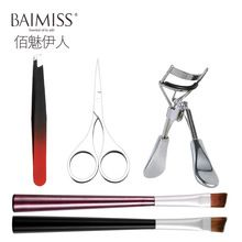 BAIMISS Eyebrow Tweezers Eyebrow Razor Eyebrow Scissors Makeup Brushes Makeup Tools Accessories Beauty Essentials Eyebrow Tools(China (Mainland))