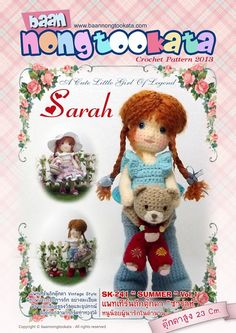 Sarah Crochet Doll Pattern Design by nong
