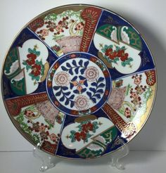 Vintage 12 Inch Gold Imari Platter Hand Painted In Japan From Caesars Palace