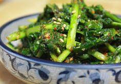 All That Korea: Chicory Salad