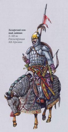 Khazar Heavy Cavalry