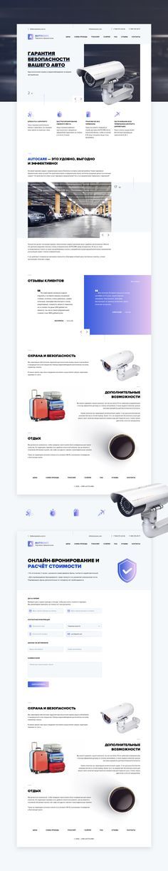 """Check out this @Behance project: """"autocare"""" https://www.behance.net/gallery/63058695/autocare"""
