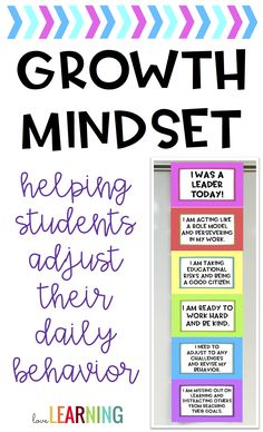 This Growth Mindset Behavior Chart is the perfect classroom management tool to use in the upper elementary or middle school classroom. I have always loved having a clip chart in my classroom because it helps me focus on positive behaviors while encouraging students to revise their negative choices. If you use growth mindset activities in your classroom or lessons, this clip chart will make a great addition to your bulletin board, door, or whiteboard.