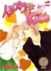 Itazura na Kiss Genre/s: Comedy, Drama, Romance, School Life, Shoujo