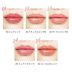 This domain may be for sale! Lipstick Swatches, Lipstick Shades, Lipsticks, Ulzzang Makeup, Asian Eye Makeup, Korea Makeup, Asian Eyes, Body Makeup, Makeup Style