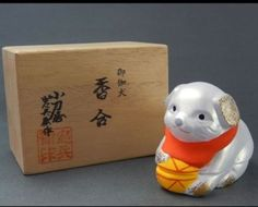 Japanese Kogo/ Small Box/ Case of Dog/ Puppy in Child's Style Made by 忠兵衛 Chuubei