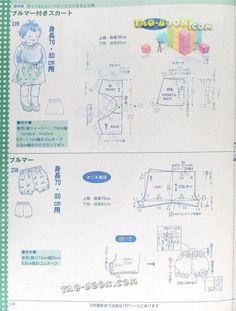 【教程图纸】婴儿服装裁剪图