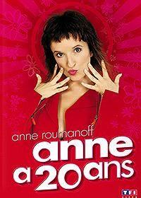 Anne Roumanoff - Anne a 20 ans
