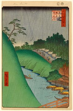 Hiroshige - One Hundred Famous Views of Edo Summer 47 Seidō and Kanda River from Shōhei Bridge (昌平橋聖堂神田川 Shōheibashi Seidō Kandagawa?)	Shōhei Bridge, Shōheizaka hill, Kanda River, wall of Yushima Seidō	Exaggerated size of hill on left	1857 / 9	Yushima, Bunkyō