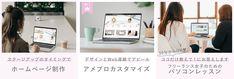WEB DESIGN La pureté LINE公式アカウントリッチメニュー Web Design, It Works, Polaroid Film, Design Web, Website Designs, Nailed It, Site Design