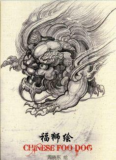 chinese guardian lion art, known as a foo dog in the west Tribal Tattoos, Asian Tattoos, Tattoos Skull, Body Art Tattoos, Tatoos, Japanese Tattoo Designs, Japanese Tattoo Art, Japanese Sleeve Tattoos, Foo Dog Tattoo Design