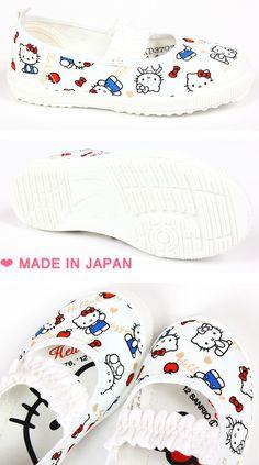 Hello Kitty UWABAKI, can buy direct from Japan.