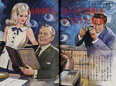 18年間もスパイ活動をつづけた秘書