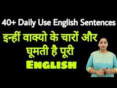 English Verbs, Learn English Grammar, English Sentences, English Writing Skills, English Vocabulary, English Vinglish, Online English Speaking Course, English Speaking Practice, English Learning Spoken