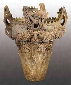 火焔型土器 文化遺産オンライン