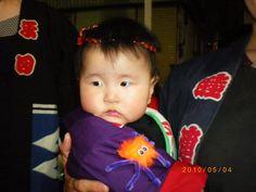 Bedbug Books: JAPAN Bed Bugs, Japanese, Children, Face, Books, Kids, Livros, Japanese Language, Book
