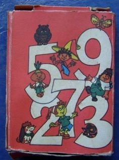Арифметика? 1987