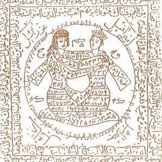 vefk nedir Magic Symbols, Spiritual Symbols, Ancient Symbols, Free Books Online, Free Pdf Books, Free Ebooks, Islamic Art Pattern, Pattern Art, Persian Tattoo