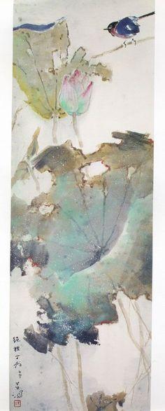 Yang Shanshen(杨善深) , 荷花小鸟: