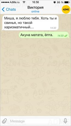 15ну очень романтических СМС