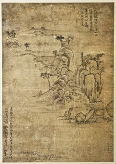"A local scholar on Sunday claimed he has discovered what he believes to be the oldest painting in Korea.Lee Dong-cheon, a guest researcher at the Museum of Liaoning Province in China, said he recently found a painting which he believes dates back to 14th century Goryeo Kingdom (918-1392). ""It seems like this piece of work is an imitation of the famous 12th century painting 'Dokhwarosado,'"" the scholar was quoted ..."