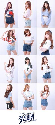 JTBC's Newest Show 'Girl Spirit' Reveals Contestants | Koogle TV