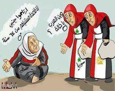 #syria #egybt #palastine