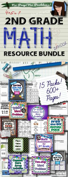 2nd Grade Common Core Math Resources..600+ Pages!