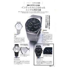 TIMEGear Vol.18