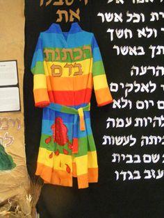yosef's coat