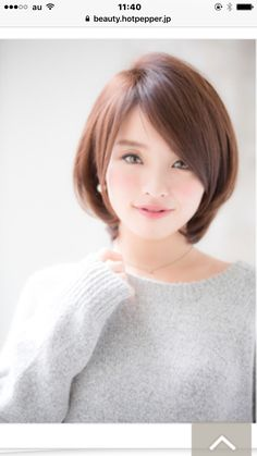 Asian Short Hair, Asian Hair, Short Hair Cuts, Hairstyles Haircuts, Pretty Hairstyles, Layered Bob Thick Hair, Japanese Haircut, Japanese Short Hairstyle, Shot Hair Styles