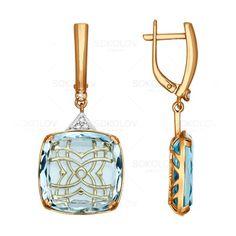 Серьги длинные из золота с бриллиантами и кварцем Gems Jewelry, High Jewelry, Pendant Jewelry, Bridal Jewelry, Jewelry Art, Jewelery, Vintage Jewelry, Jewelry Design, Women Jewelry