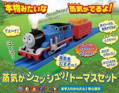Plarail+Thomas+the+Tank+Engine+Steam+Set