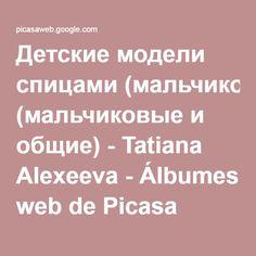 rejunte de tejidos para niños, 622 imágenes - Детские модели спицами (мальчиковые и общие) - Tatiana Alexeeva - Álbumes web de Picasa