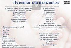 Поиск по сайту - Babyblog.ru