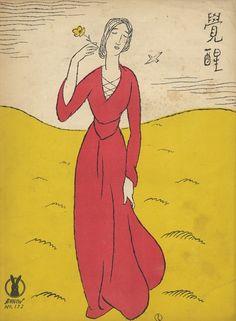 Yumeji Takehisa Japanese Art, Painter, Illustration, Korean Art, Japanese Illustration, Culture Art, Japanese Poster, Art, Vintage Prints