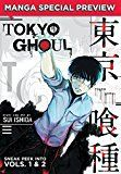 Free Kindle Book -   Tokyo Ghoul Manga Special Preview, Vol. 1