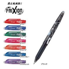 Convenient Erasable Pen FRIXION BALL 05 (0.5mm) LFB-20EF, can buy direct from Japan.